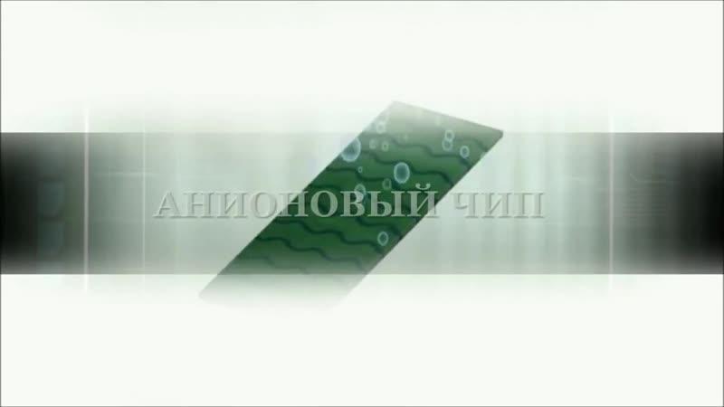 Анионовые прокладки Winion от Виналайт Winalite