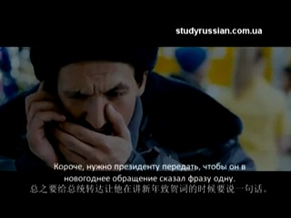 Ёлки. the best new year movie. with russian and chinese subtitles!