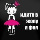 Фотоальбом Анастасии Ветровой