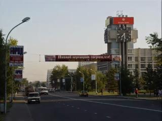 Павлодар мой родной город