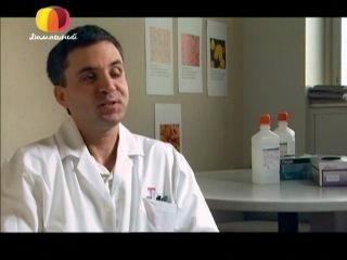 Докторология Doctor*Ology Гематология