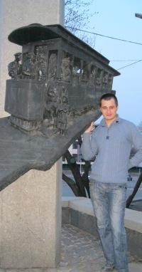 Alexander Utyuzhok, Mirgorod