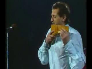 одинокий пастух пан флейта
