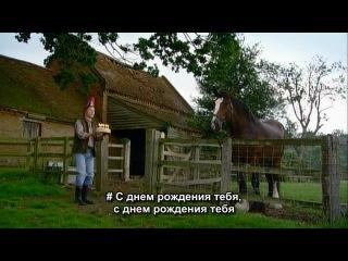 Вот как выглядят Митчелл и Уэбб That Mitchell and Webb Look 2 сезон 6 серия Русские субтитры