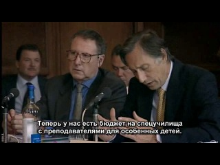 The Thick of It/Гуща событий () RUS SUBS