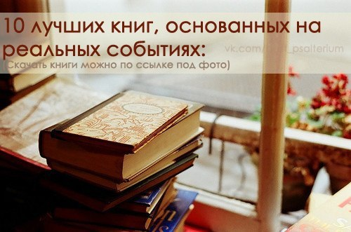 vk.com/wall-31513532_32270