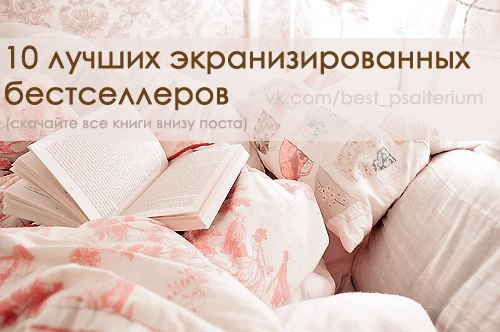 vk.com/wall-31513532_31506