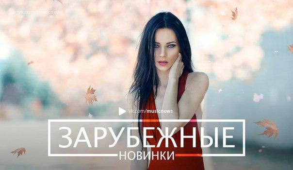 объясняется огромное музыки русские грустные музыки 2016 детальнее функциях термобелья