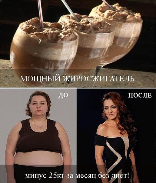 Как похудеть с жиросжигателем