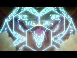 AniDub Seikoku no Dragonar   Академия Драконьих Наездников 03 Симбад, Holly