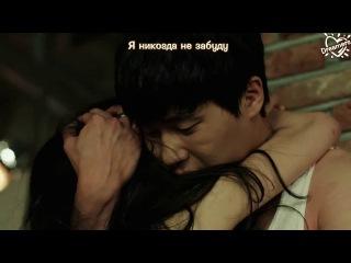 Клип  bap (bang yong gook) & beast (yoseop) - i remember  русс саб
