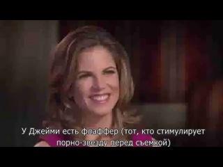 Интервью Дакоты Джонсон и Джейми Дорнана со съемок фильма (RUS SUB)| Fifty Shades Of Grey