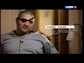 Анатолий Лебедь Досье русского Рэмбо 2 8 2014