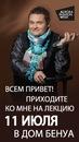 Персональный фотоальбом Артема Балаева