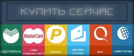 AIMWARE NET | Best Rage/Legit Cheat Software | ВКонтакте