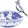 Капоэйра в Минске ABADA Capoeira