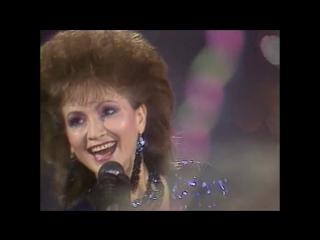 Только этого мало - София Ротару (Песня 88) 1988 год (В. Матецкий - А. Тарковский)
