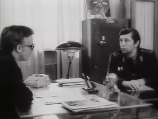 Рождённая революцией (1974-1977) - детектив, драма, реж. Григорий Кохан