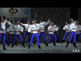 Cossack dance Роза ветров Танец Казачий Синяя птица Подольск