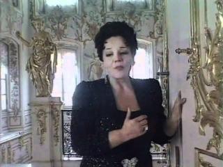 Ирина Богачёва – Мне грустно (А.Даргомыжский - М.Лермонтов)