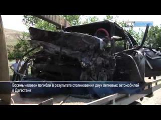 8 погибших в Дагестане