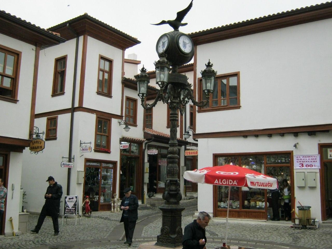 исторический центр Анкары