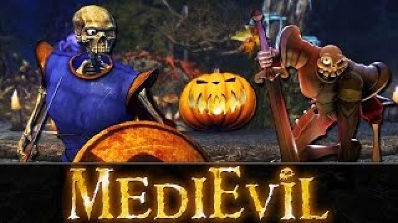 Skyrim Mod Medievil - Hero of Gallowmere
