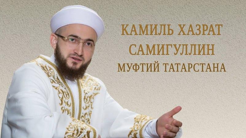 4 Акыда Ат Тахавия Ахлю Сунна валь Джама'а