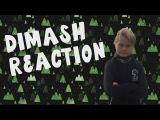 Детская реакция на Димаша Kid's Dimash reaction I'm a singer(1 tour) FENOMEN