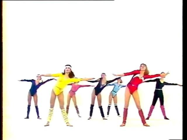 Анне Вески. Ритмическая гимнастика 90-х