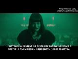 2018: Трейлер фильма «Конечная» (Русские субтитры)