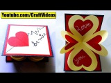 How to make pop up card I love you  Valentine's Day Card  Valentines day Pop Up Card