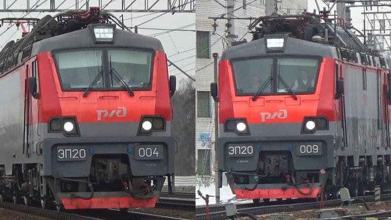 Два скоростных поезда Стриж с электровозами ЭП20-009 и ЭП20-004!