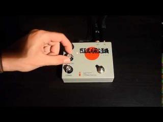 Electric violin effect pedal reviews - Lastgasp Art Laboratories Super Fuzz 45