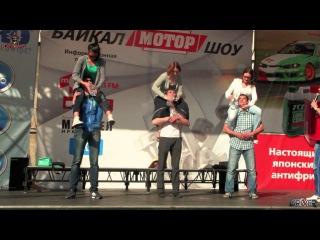 Байкал Мотор Шоу 2015