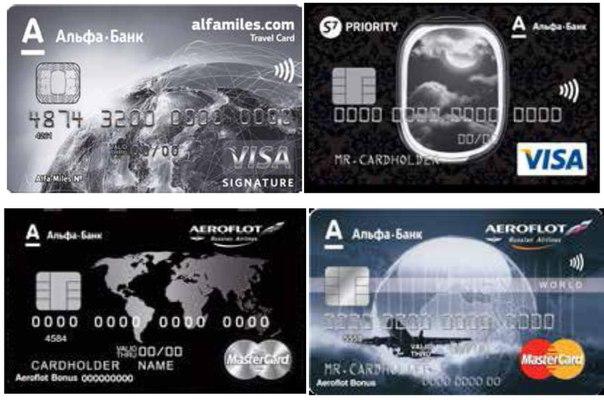 фото карт платинум блэк от альфа банка сентябре когда-то дружно