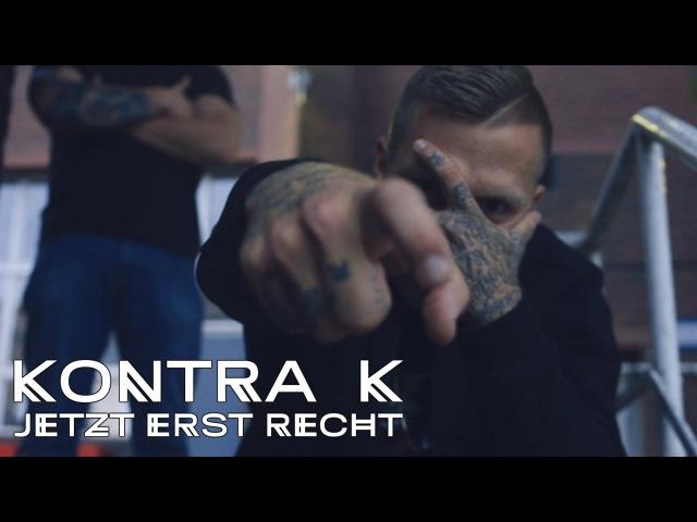 Kontra K Jetzt erst recht Official Video