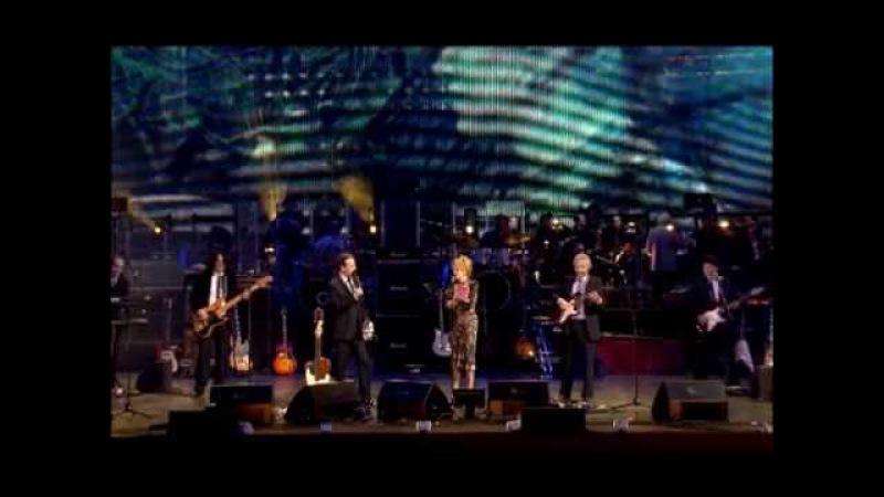 КОЛЫБЕЛЬНАЯ Группа Стаса Намина Цветы 40 лет 2010