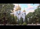 МОЛИТВА.(.исп. Игорь Наджиев)