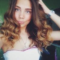Настя Синякова