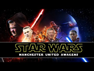 Star Wars: The Manchester United Force Awakens | Louis van Gaal's Army | Trailer Parody