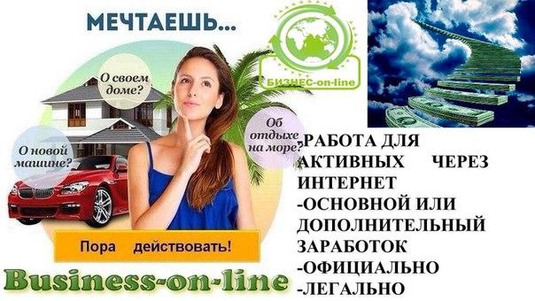 Вакансии санкт-петербург удаленная работа трейнер к freelancer
