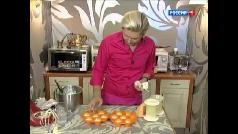 Веселые кексы Александр Селезнев