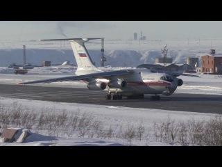 Посадка и взлёт Ил-76 МЧС в аэропорту г. Воркуты