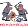 www.netbespredelu.ru
