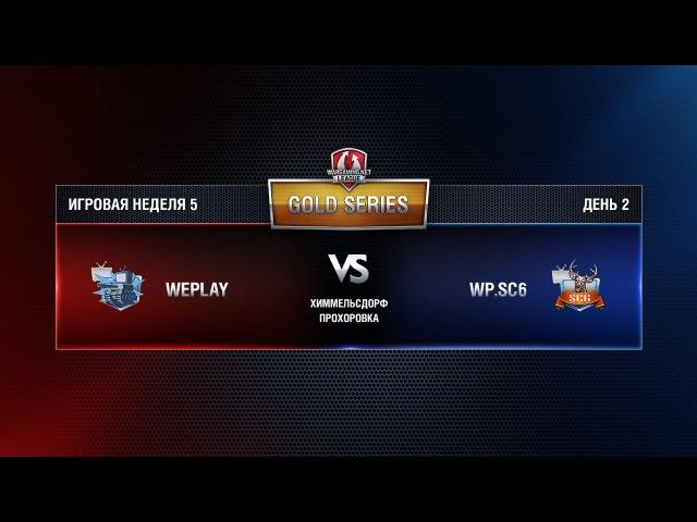 WGL GS WEPLAY vs WP.SC6 3 Season 2015 Week 5 Match 3