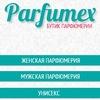 Парфумекс - оригинальная парфюмерия в Украине