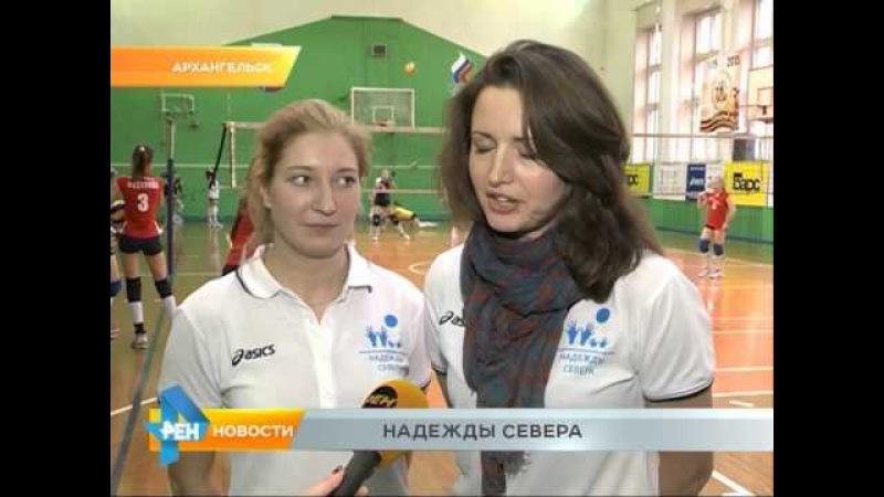 5 й юбилейный турнир по волейболу среди девушек Надежды Севера