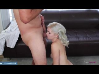 Henley Hart [HD 720, all sex, casting]