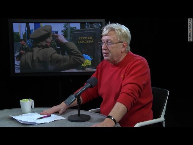 Степан Бандера герой или антигерой